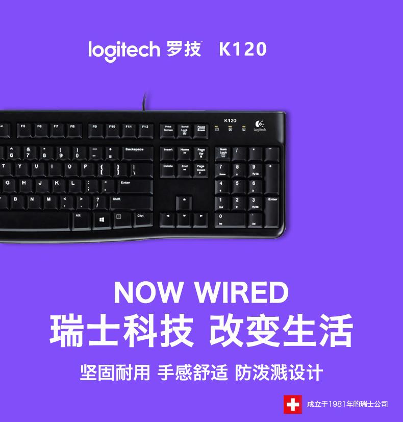 mk120有线键盘-2.jpg